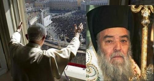 Ακόμη δεν έχουμε καταλάβει ότι ο παπισμός είναι αίρεση και ο Πάπας λοιπόν είναι αιρεσιάρχης; (Μητρ.Γόρτυνος Ιερεμίας)