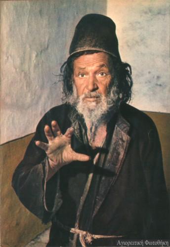 Γερο Κωνσταντίνος, ο δια Χριστόν σαλός