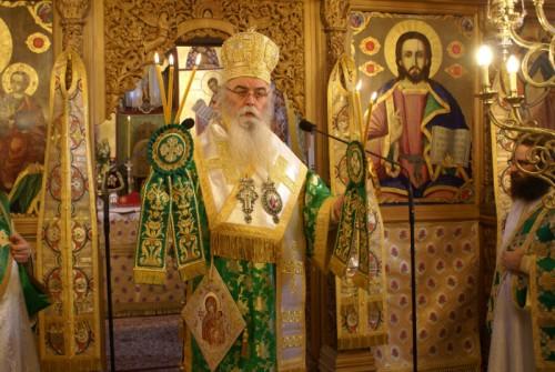 Καστορίας Σεραφείμ
