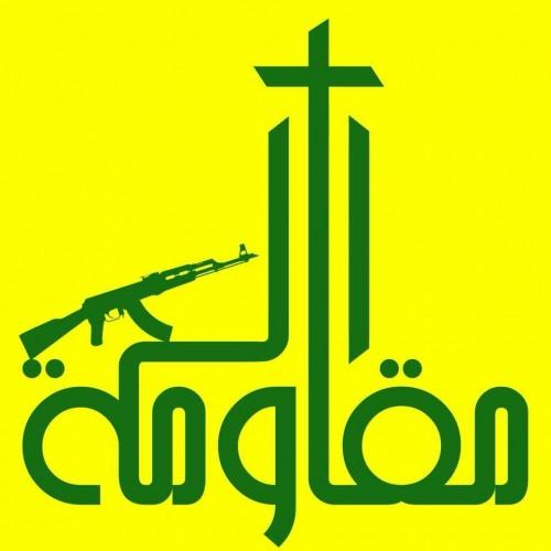 Το σήμα της Χριστιανικής Αντίστασης