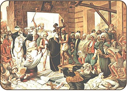O Πατριάρχης Γρηγόριος ο Ε