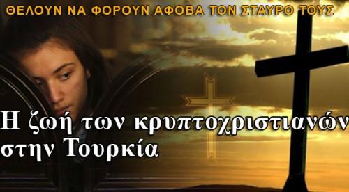 www.pontos-news.gr - 615 × 340
