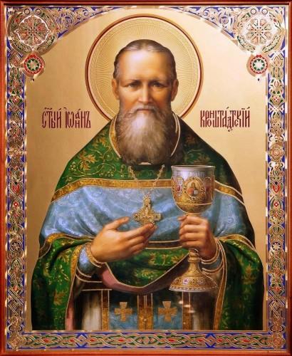 αγιος ιωαννης της κροστανδης