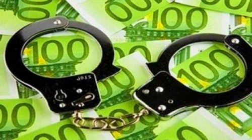 διατάξεις-πλυντήριο-για-εμπλεκόμενους-σε-σκάνδαλα-εξοπλισμών-έρχονται-αποφυλακίσεις