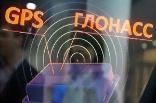 πάγο-στο-GPS-από-τη-Ρωσία