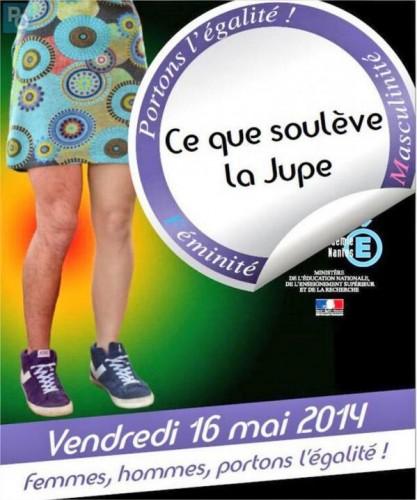Η διαφημιστική αφίσα με τον τίτλο Γυναίκες και Ανδρες φοράμε την Ισότητα  (Φούστα)