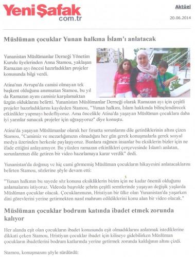 Τουρκικό δημοσίευμα (49)