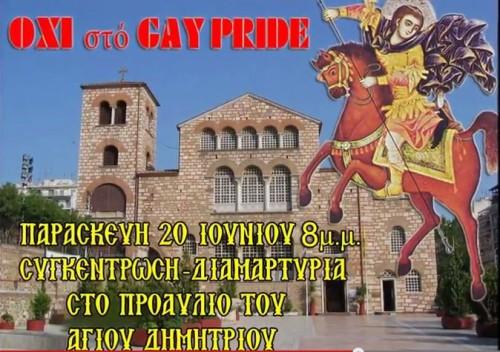 oxi-sto-guy-pride
