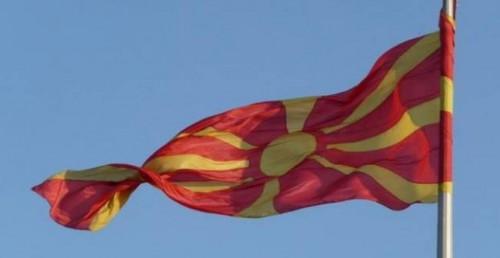 έλληνες-ξενοδόχοι-της-χαλκιδικής-ανεβάζουν-σημαίες-των-σκοπίων