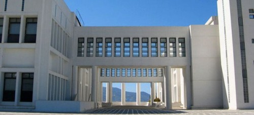 αυτά-είναι-τα-καλύτερα-ΑΕΙ-στην-Ελλάδα-και-τον-κόσμο