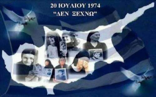 επιμένουν-σε-λύση-ανάν-στην-Κύπρο-η-ομιλία-προειδοποίησης