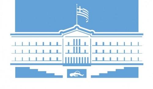 ψηφίστηκε-το-νομοσχέδιο-για-τις-φυλακές-υψίστης-ασφαλείας