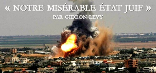 Gaza-City_bombes-642x301