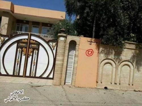 οι χριστιανοί είδαν τους τοίχους των σπιτιών τους να τους έχουν σημαδέψει με το γράμμα « N » (ن) που παραπέμπει στους « Nazaréens » δηλ στους Ναζωραίους, τους χριστιανούς.