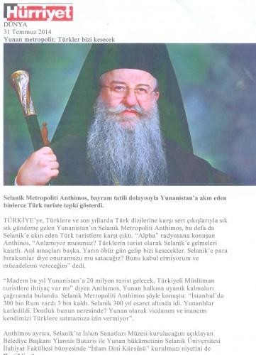 Τουρκικό δημοσίευμα (67)