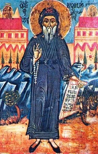 αγιος κοσμας γλωσσα θρησκεια ελλαδα