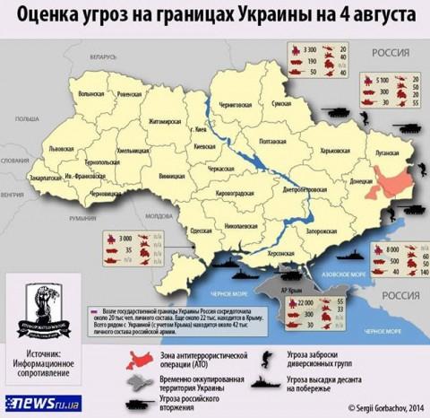 μεγάλη-αποκάλυψη-η-ρωσία-προετοιμάζεται-για-εισβολή-μεγάλης-κλίμακας-1