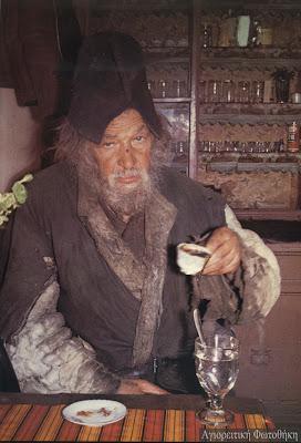 Κωνσταντίνος μοναχός Καρεώτης, ο διά Χριστόν σαλός (1898-μετά το 1969) (Φωτογραφία: Paul Hubert, 1969) Περισσότερες φωτογραφίες: http://athosprosopography.blogspot.com/2012/03/blog-post_28.html