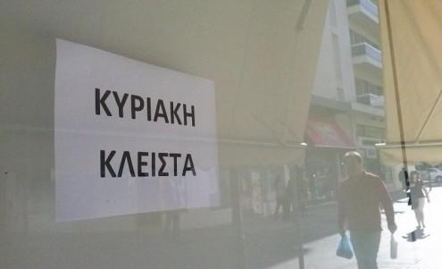 kyriakh32