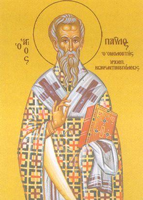 Αποτέλεσμα εικόνας για Άγιος Παύλος Α' ο Ομολογητής και Ιερομάρτυρας Αρχιεπίσκοπος Κωνσταντινούπολης
