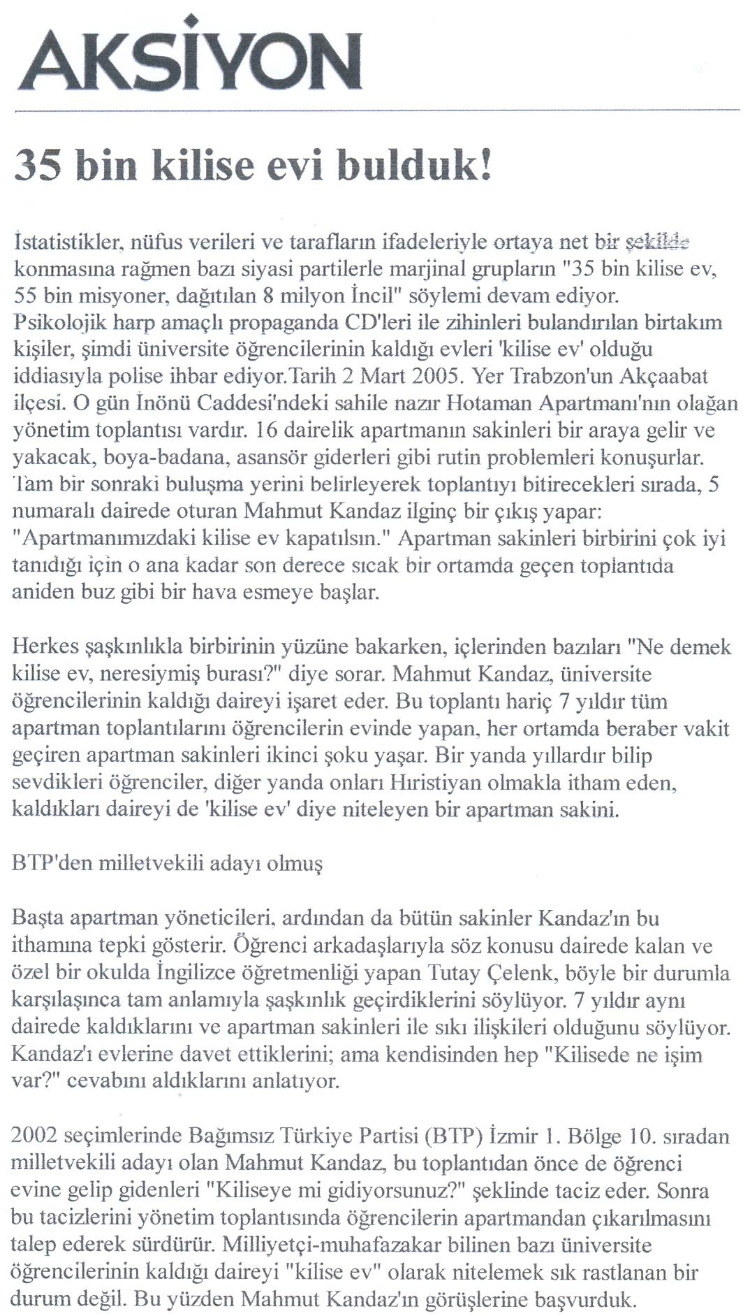 Τουρκική επιθεώρηση