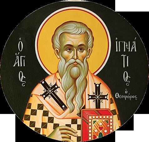 Αποτέλεσμα εικόνας για Άγιος Ιγνάτιος ο Θεοφόρος