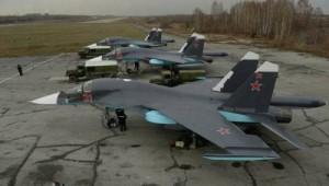 rusian air force