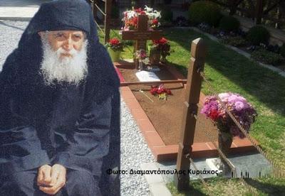 Αποτέλεσμα εικόνας για αγιος πα'ι'σιος