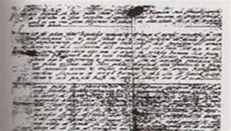 Αποτέλεσμα εικόνας για Το συγκλονιστικό χειρόγραφο του Ποντίου Πιλάτου