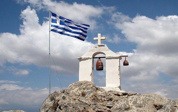 Αποτέλεσμα εικόνας για Η «μαγιά» που κρατάει την Ελλάδα