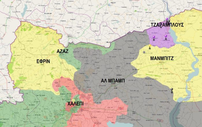 χαρτης συρίας