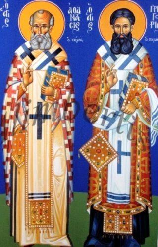 Κύριο ἄρθρο: «Οἱ ἀπεικονίσεις τοῦ ἁγίου Γρηγορίου τοῦ Παλαμᾶ» καί ἡ θεολογία τους