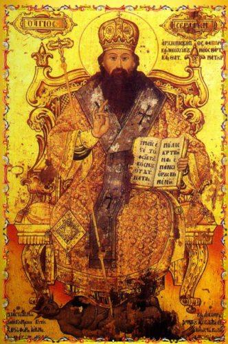 Αποτέλεσμα εικόνας για Ο Άγιος Νέος Ιερομάρτυς Σεραφείμ, αρχιεπίσκοπος Φαναρίου και Νεοχωρίου (4 Δεκεμβρίου)