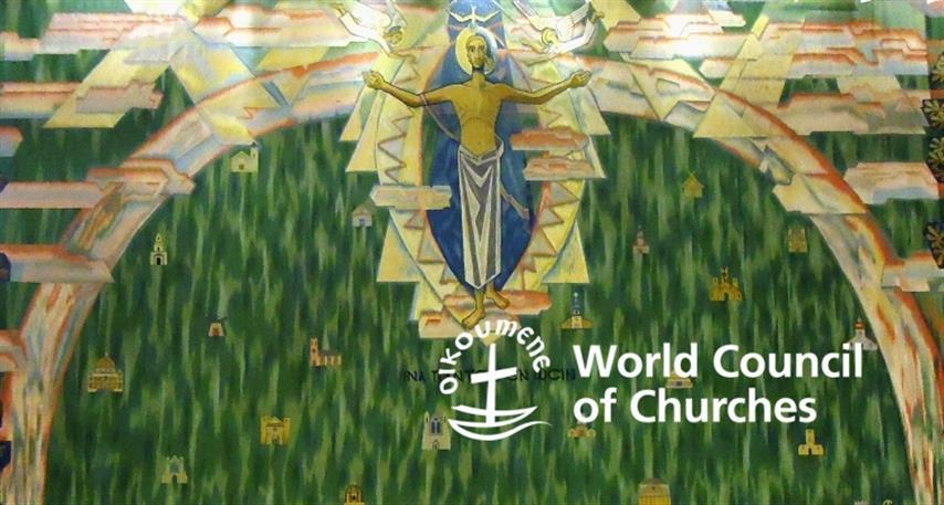 Αποτέλεσμα εικόνας για παγκοσμιο συμβουλιο εκκλησιων