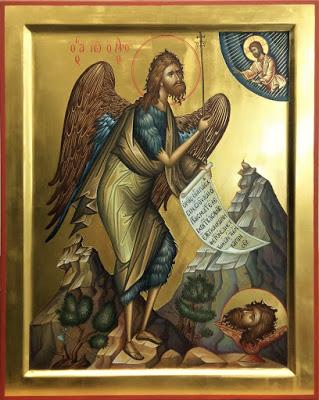 Αποτέλεσμα εικόνας για αγιοσ ιωαννησ ο προδρομοσ