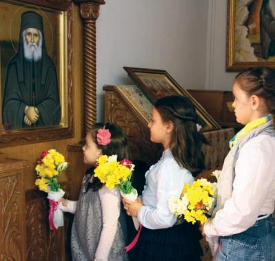 Αποτέλεσμα εικόνας για Άγιος Παΐσιος Αγιορείτης