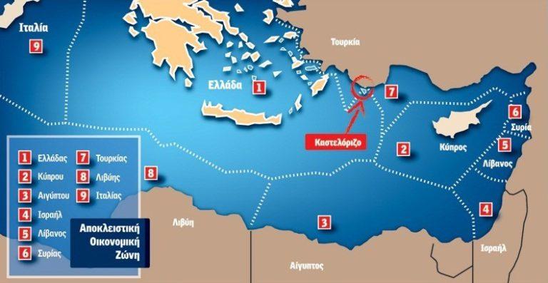 ΕΚΤΑΚΤΟ: Στέλνουμε ναυτική αρμάδα στη Κύπρο – Η Τουκία ξεκινά γεωτρήσεις στην Κυπριακή ΑΟΖ – Ο Στόλος μας θα προστατέψει τη Μεγαλόνησο - Εικόνα0
