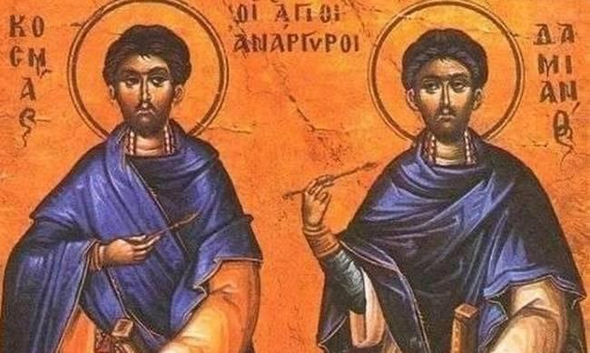 Θαύμα των Αγίων Αναργύρων σε μοναχό του Αγίου Όρους