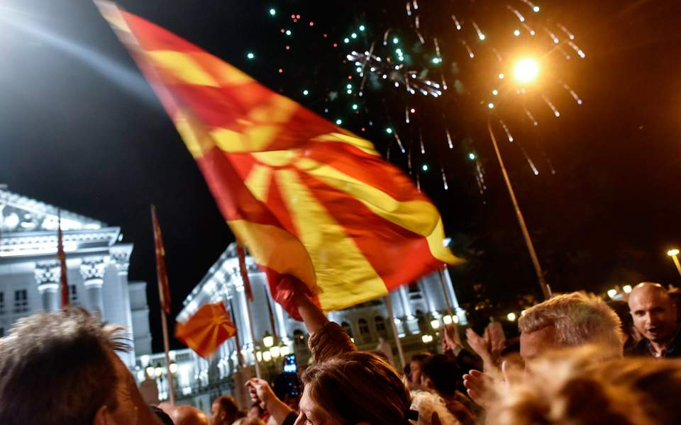 Αποτέλεσμα εικόνας για το Σκοπιανό θα μείνει ως το «Μεσανατολικό» των Βαλκανίων