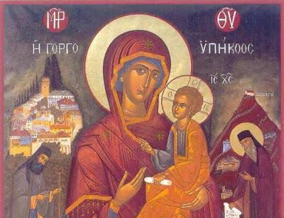 Αποτέλεσμα εικόνας για η Μητέρα του Κυρίου