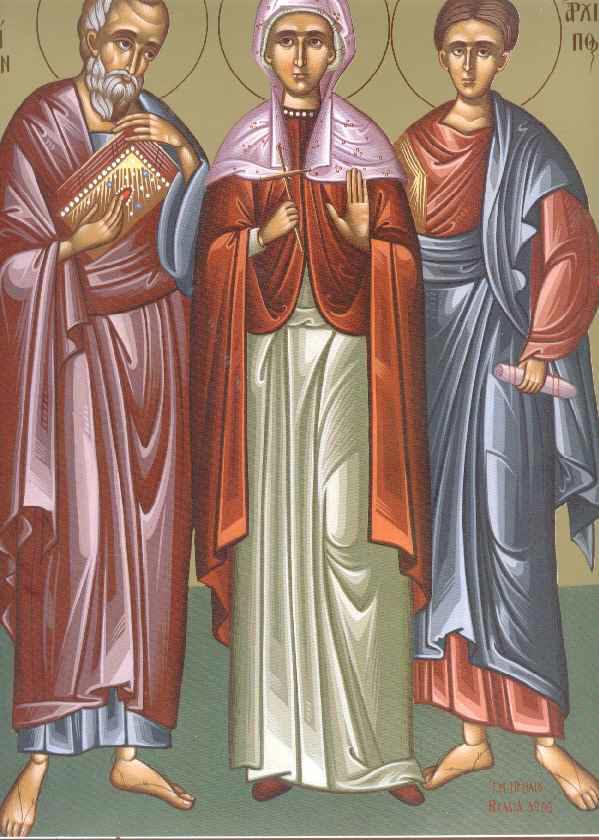 Αποτέλεσμα εικόνας για Άγιοι Φιλήμων ο Απόστολος, Άρχιππος, Ονήσιμος και Απφία