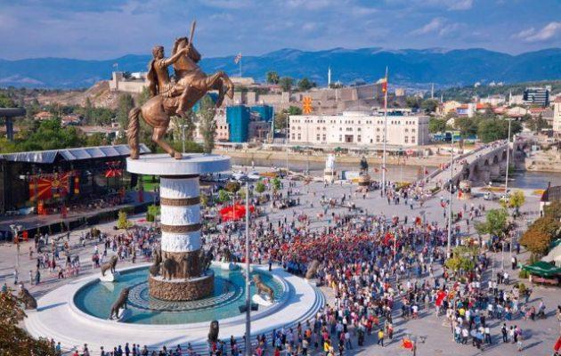Αποτέλεσμα εικόνας για «Μακεδονικό»