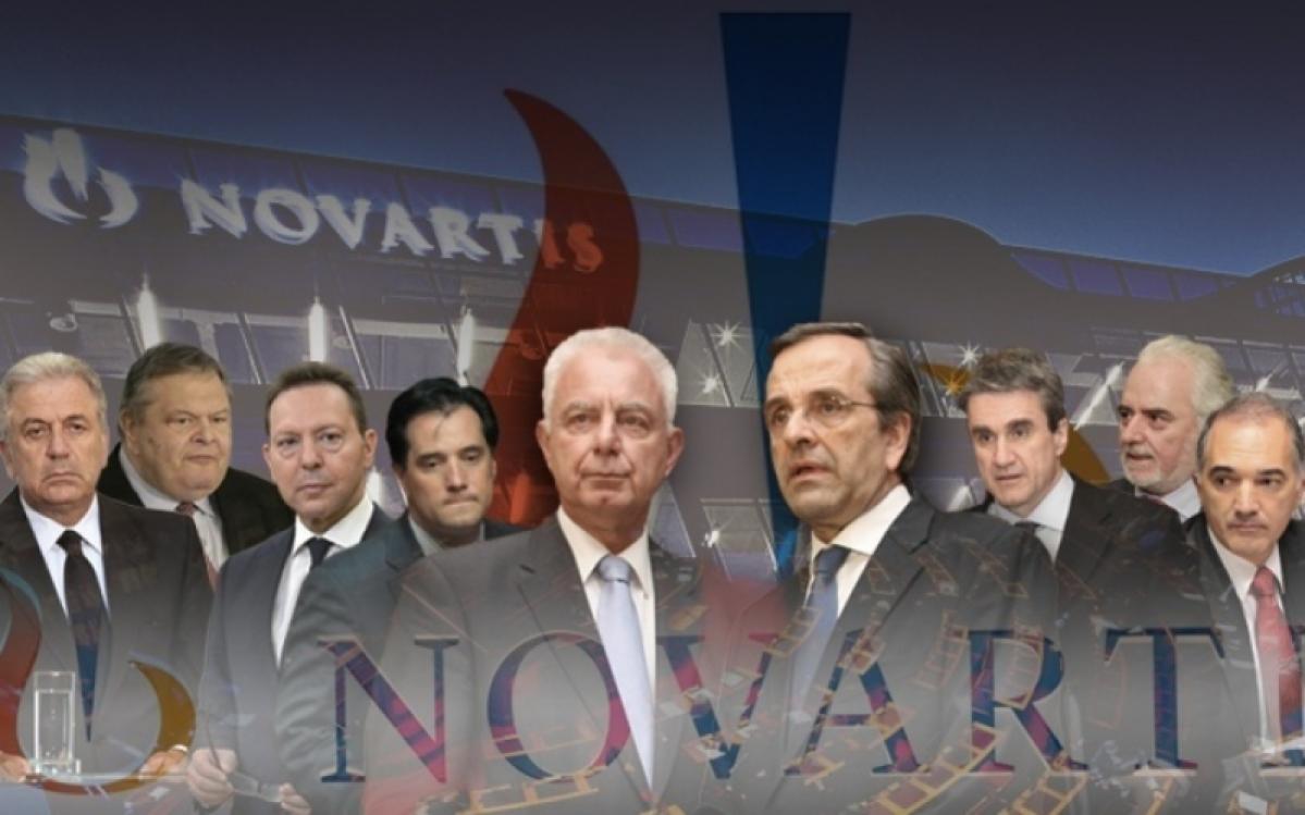 Αποτέλεσμα εικόνας για Δεν έχω καμία αμφιβολία πως και με το σκάνδαλο Novartis, θα συμβεί ό,τι συνέβη και με το σκάνδαλο της Siemens.