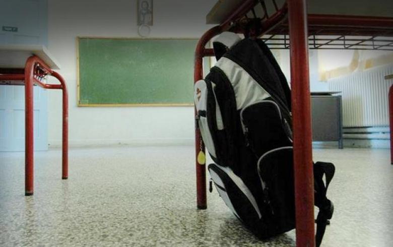 """Αποτέλεσμα εικόνας για Η τσάντα στο σχολείο"""""""