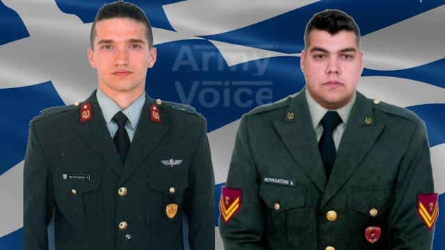 Αποτέλεσμα εικόνας για έλληνες στρατιωτικοί τουρκία