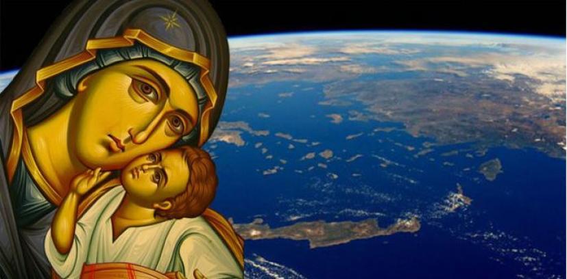 Αποτέλεσμα εικόνας για όταν θα δούμε η Ελλάδα να παίρνει την πρεσβεία της από την Τουρκία και η Τουρκία την πρεσβεία της από την Ελλάδα, τότε θα πρέπει να πούμε: «Ταις πρεσβείαις της Θεοτόκου, Σώτερ σώσον ημάς