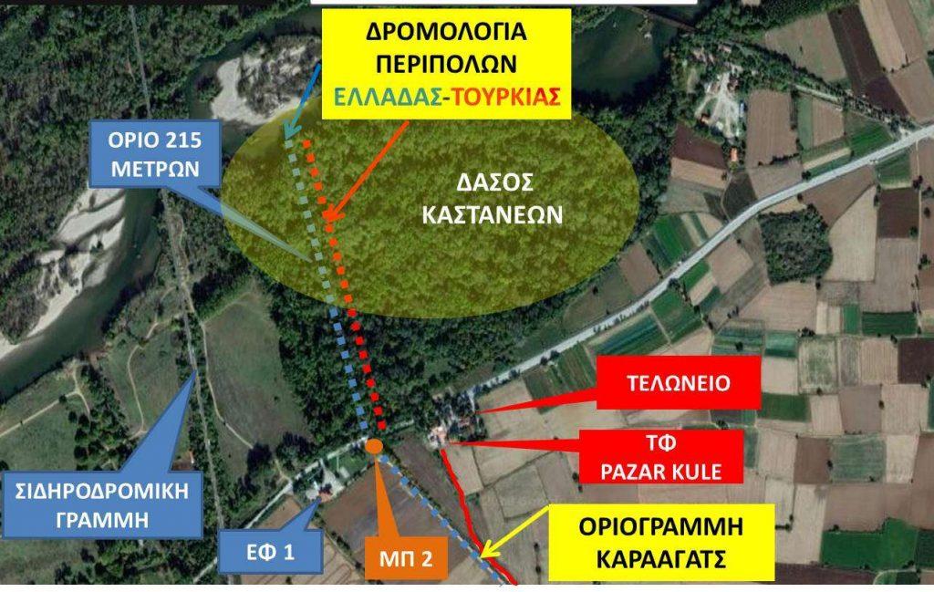 """Αποτέλεσμα εικόνας για Η αποδόμηση της τουρκικής απάτης με την οποία θέλουν να """"δέσουν"""" τους στρατιωτικούς μας!"""