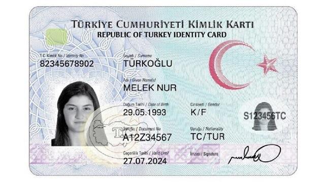 Ηλεκτρονική ταυτότητα Τουρκίας