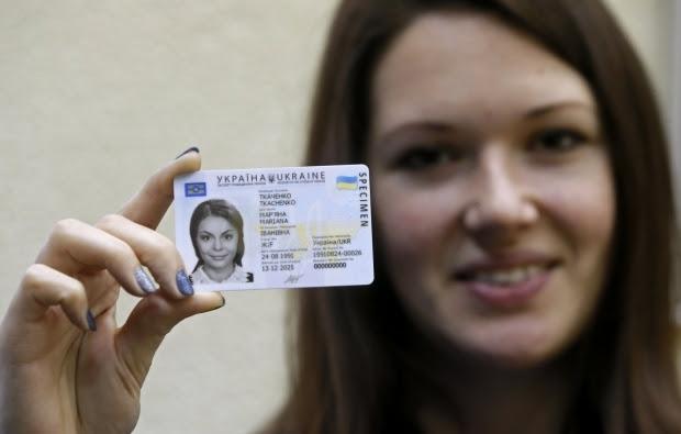Ηλεκτρονική ταυτότητα Ουκρανίας.