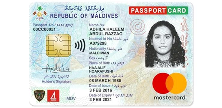 Ηλεκτρονική ταυτότητα Μαλβίδες
